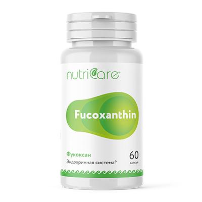 FUCOXANTHIN400